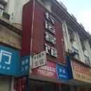 九江長運賓館