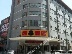 速8酒店(濮陽中原路賽博店)