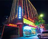 彰武鼎信商務酒店