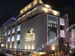釜山西面獵犬酒店(Hound Hotel Seomyeon Busan)