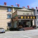 廬山新云天賓館