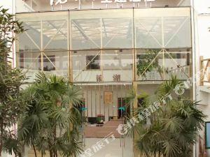 簡陽鏡湖主題酒店