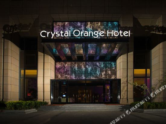 Crystal Orange Hotel (Nanjing Olympic Sports Center Zhongsheng International Expo Center)