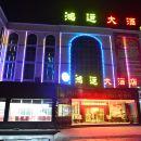 鴻運大酒店(資興東江店)