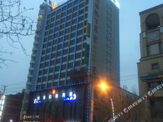 Lishan International Holiday Hotel
