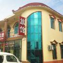 榮之星旅館(盤錦紅海灘店)