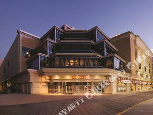 凱撒大西洋城賭場度假酒店(Caesars Atlantic City Hotel & Casino)