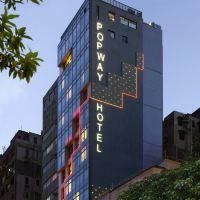 香港珀薈酒店酒店預訂