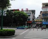 安慶金橋商務賓館