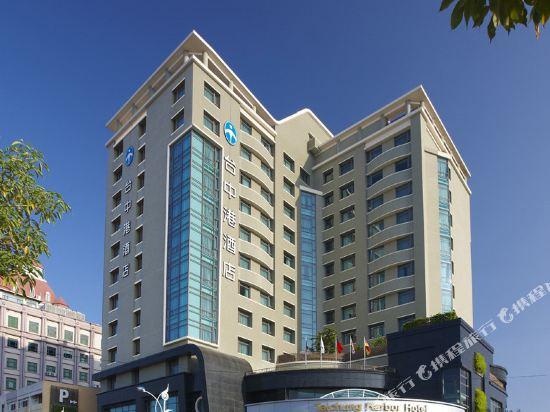 台中港酒店(Taichung Harbor Hotel)外觀