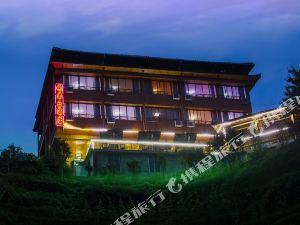 龍勝龍脊觀景台酒店