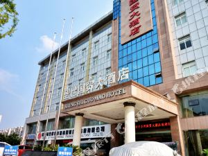 遂寧聖世國貿大酒店