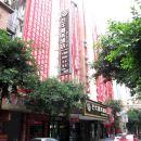 威遠石牛商務酒店