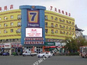 7天連鎖酒店(阜康汽車站店)