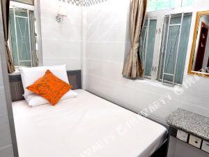 香港富城賓館(Fu Shing Hotel)