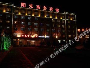 佳木斯陽光商務賓館