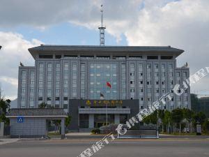 晉寧金水灣花園酒店