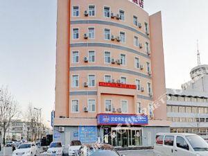漢庭酒店(盤錦市府廣場店)
