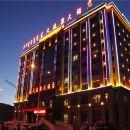 克什克騰旗藍天溫泉大酒店