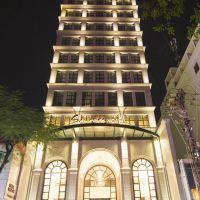 峴港薩諾瓦酒店酒店預訂