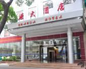 鶴山源大酒店