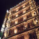 宜蘭伯斯飯店(GRAND BOSS HOTEL)
