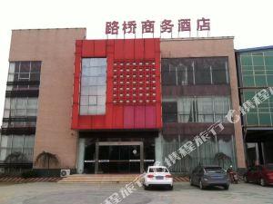 潛山路橋商務酒店