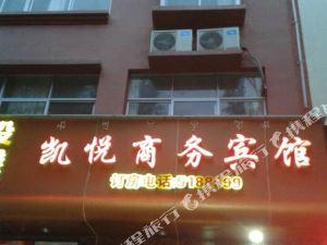 德昌凱悅商務酒店