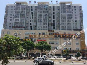 樂行樂宿酒店(福清萬達店)