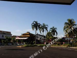 古晉拉特10精品酒店(Lot 10 Boutique Hotel Kuching)