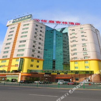 Easy Inn (Xiamen Jimei Xinglin)