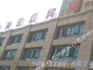 金寨滿江紅賓館