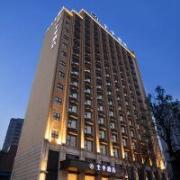 全季酒店(上海虹橋中山西路店)酒店預訂