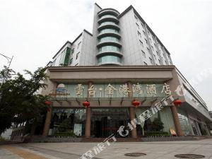 巴中云台金港灣酒店