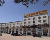 多倫旅遊賓館