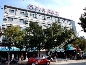 清沐連鎖酒店(巢湖向陽路店)