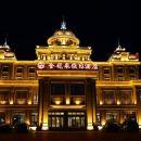 滿洲里金龍泉假日酒店