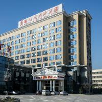 維也納國際酒店(上海虹橋國展中心天山西路店)酒店預訂