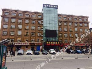 琿春君悅假日酒店