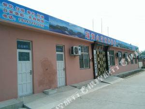 長海瑞海山莊漁家客棧