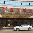 武寧明星大酒店