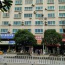 沿河新芳公寓
