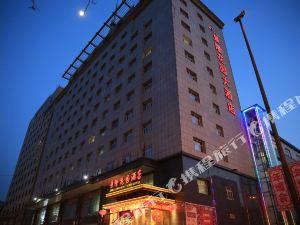 陽泉景隆花園大酒店