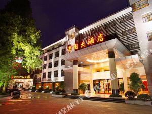 井岡山景園大酒店