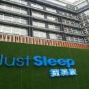 捷絲旅(宜蘭礁溪館)(Just Sleep Jiao Xi)
