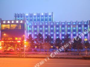 沙灣德榮酒店