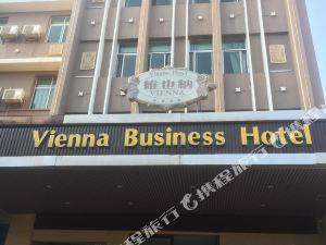 江華維也納商務酒店