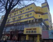 如家酒店(北京通州新華南路果園環島九棵樹地鐵站店)