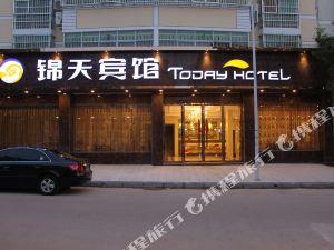 橫峰錦天賓館