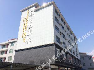 蓮花朝歌時尚賓館